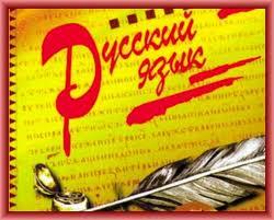 Українці проти запровадження другої державної мови