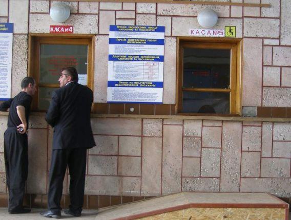На мукачівському автовокзалі з'явилась каса для інвалідів