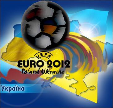 Олег Блохін оголосив повний список збірної на Євро-2012