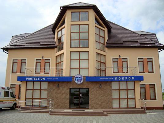 Мукачівська єпархія відкриває лікувально-діагностичний центр