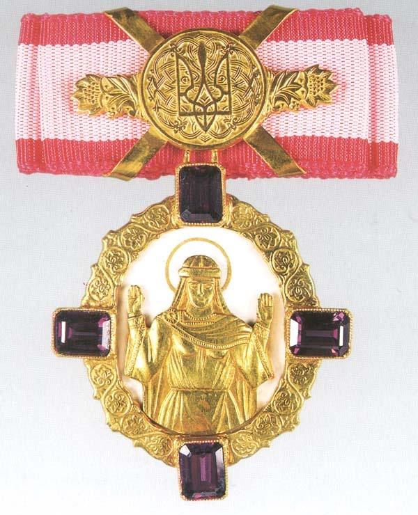 Закарпатка отримала орден княгині Ольги ІІІ ступеня