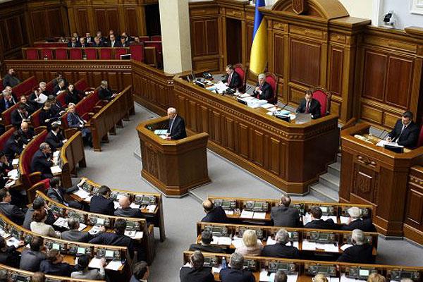 Закон про мови: проголосувало 234 депутата