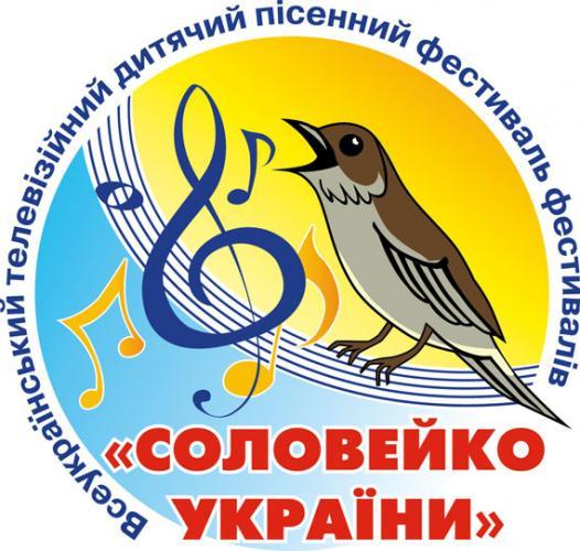 Юна мукачівка здобула премію на співочому фестивалі в Києві (ФОТО)