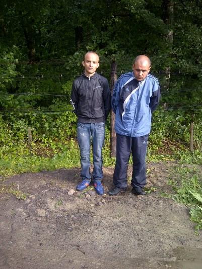 На Закарпатті затримали молдован нелегалів