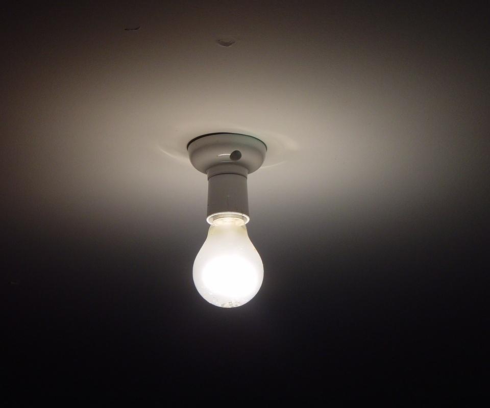 На Тячівщині багатодітній родині відрізали світло
