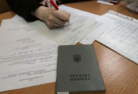 В Ужгороді 11 підприємств використовують нелегальну працю