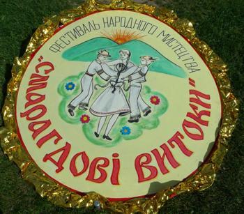 """На вихідних в Мукачеві відбувся фестиваль """"Смарагдові витоки"""""""