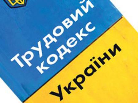 Українців звільнятимуть з роботи за розголошення розміру зарплатні?