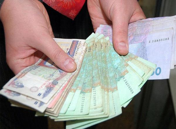 Закарпатці отримують зарплату, яка на 24,5% менша від середнього рівня по Україні