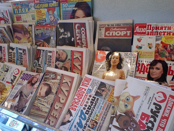 Мощак та Беляков поспорили через газетний кіоск