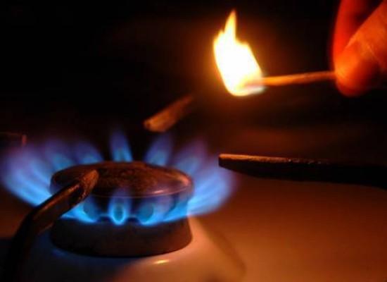 На Виноградівщині стався вибух газу