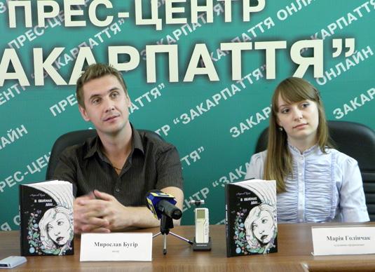 Мирослав Бугір презентував свою дебютну книгу (ФОТО)