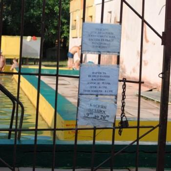 Мукачівці вимагають відкрити басейн ДЮСШ і погрожують пікетом (ЗВЕРНЕННЯ)