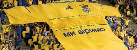 Україна – Англія – 1:0. Кінець футбольної казки