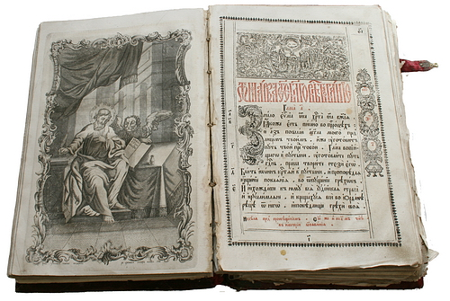 Мукачівська єпархія видала Євангеліє на церковнослов'янській мові
