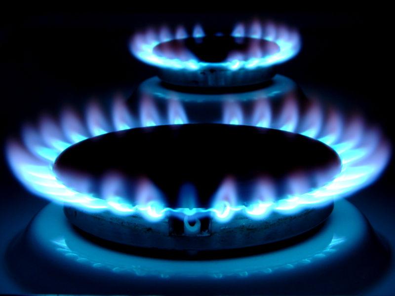 Україна та Росія погодили заявку на закупівлю газу