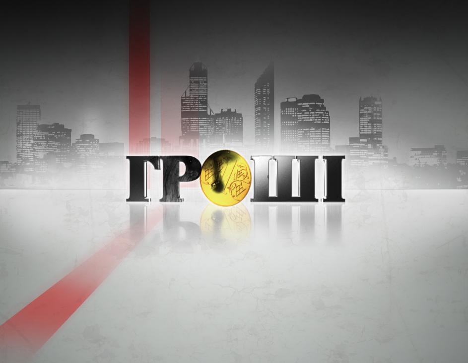 Мукачево прогриміло на всю Україну через гральний бізнес (ВІДЕО)