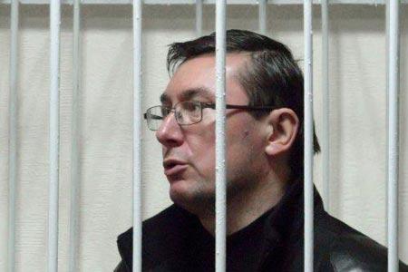 Луценко арештували незаконно – Євросуд