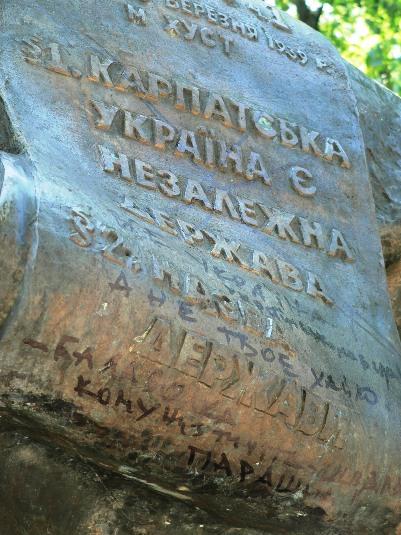 Пам'ятник Августину Волошину в Ужгороді обмалювали вандали (ФОТО)