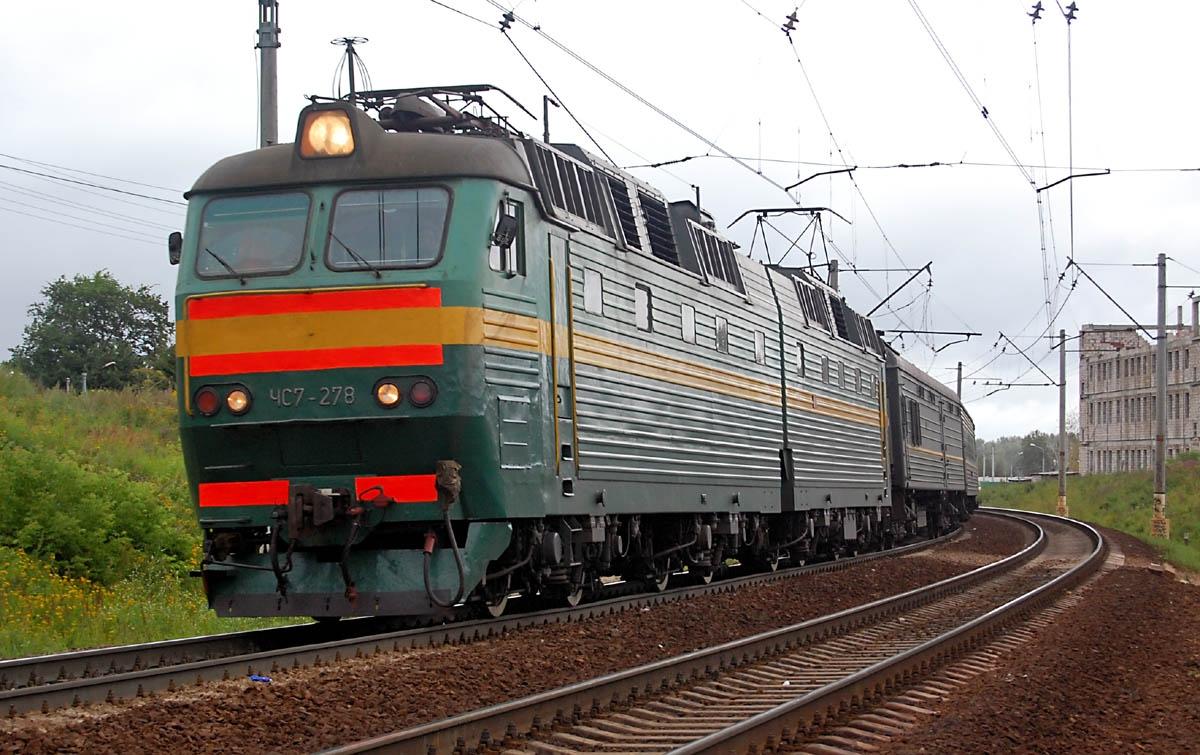 Чопські прикордонники затримали молдован-нелегалів, що прямували до Європи