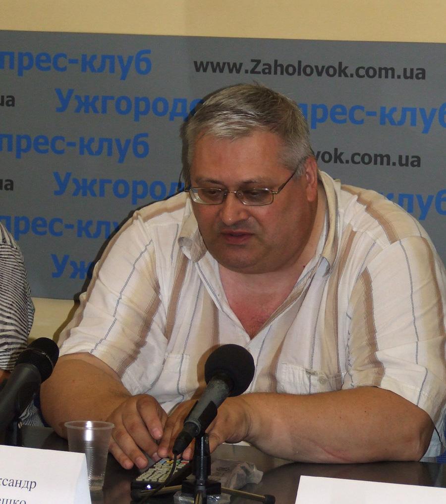 В Ужгороді презентували фільм за новелою Дмитра Кашелі