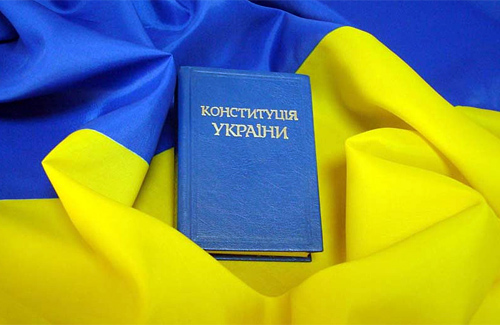 """""""Український вибір"""" обговорив питання внесення змін до Конституції"""