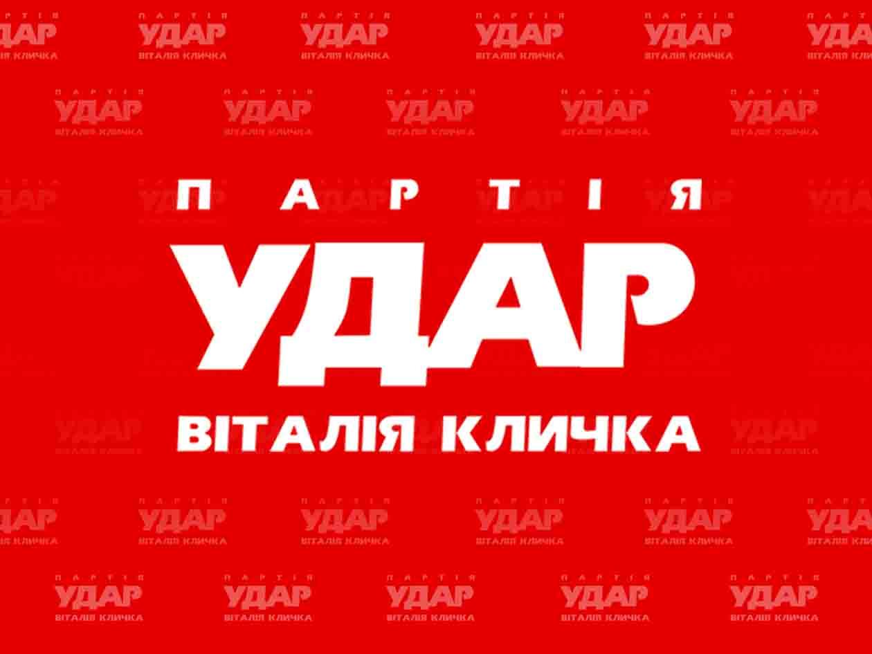 Партія Кличка назвала свого кандидата по мукачівському округу