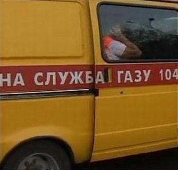В Ужгороді демонтували небезпечний газопровід