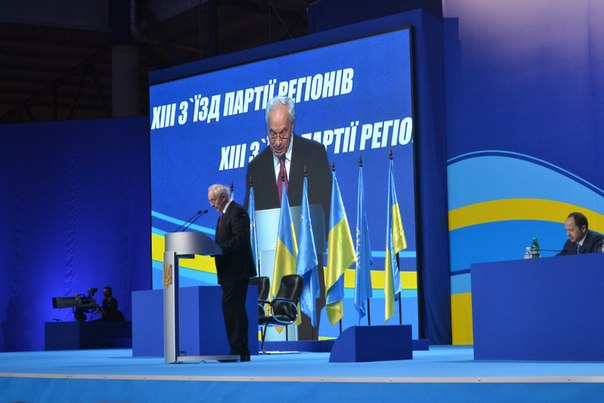 Список Партії Регіонів: Шуфрич - 27, Мошак - 42, Гайдош - 74