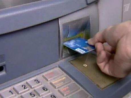 У мукачівки вкрали кредитку і поцупили з неї 3400 грн.