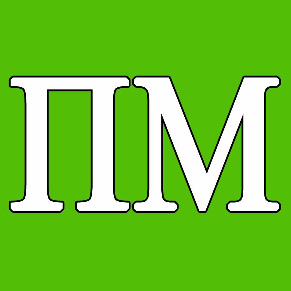 """""""Телефонний довідник Мукачева"""" та """"Розклад руху поїздів по станції Мукачево"""" – нововведення на сайті"""