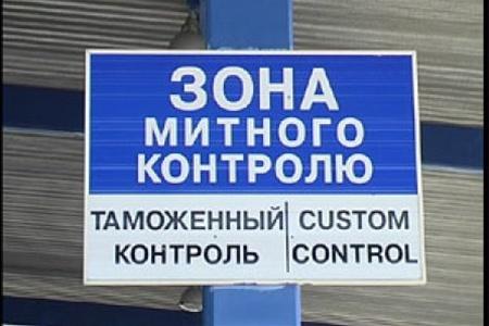 """Громадянина білорусії затримали на """"Фольксвагені"""" з перебитими номерами"""