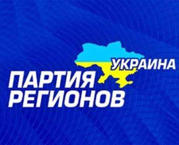 Вурсту виключили з Партії регіонів через те, що він технічний кандидат Петьовки