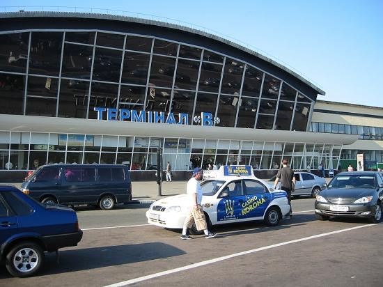 """Психічно хворий киянин """"замінував"""" аеропорт """"Бориспіль"""""""