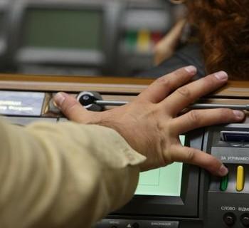 В Мукачівській міськраді призначили час проведення чергової сесії
