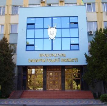 В Закарпатській прокуратурі провели семінар з приводу виборів