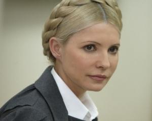Тимошенко закликала українців піднятися на боротьбу