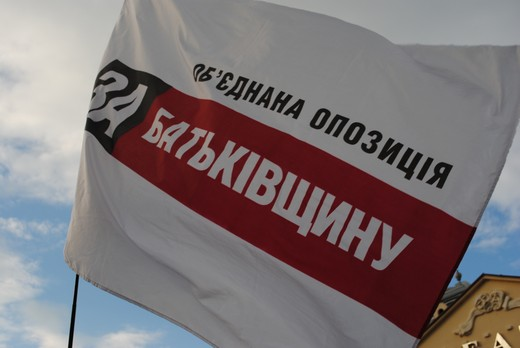 В'ячеслав Кириленко завітав у Мукачево, щоб представити кандидата-мажоритарника (ФОТОРЕПОРТАЖ)