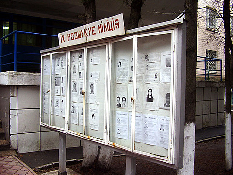 Чотирнадцятирічний закарпатець зник на Івано-Франківщині