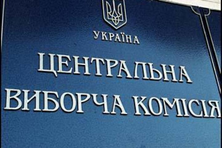 Представник Партії регіонів у ОВК перетворив перше її засідання на цирк
