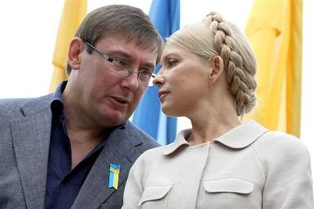 """Тимошенко і Луценка """"пропишуть"""" у бюлетенях?"""