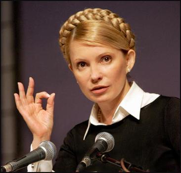 Вищий спеціалізований суд відхилив касаційну скаргу Тимошенко