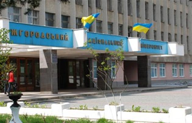 Замість факультету РГФ в УжНУ створять Інститут іноземної філології