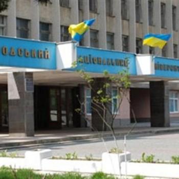 В УжНУ створено Інститут економіки та міжнародних відносин