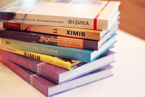Солотвинські школярі не отримують підручники