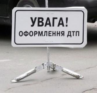 На Тячівщині в ДТП постраждали жінка з дитиною