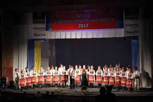 Найкращі судинні хірурги та ангіологи три дні працюватимуть в Ужгороді (ФОТО)