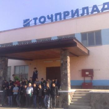 """Мукачівський завод """"Точприлад"""" запрошує берегівчан на роботу"""