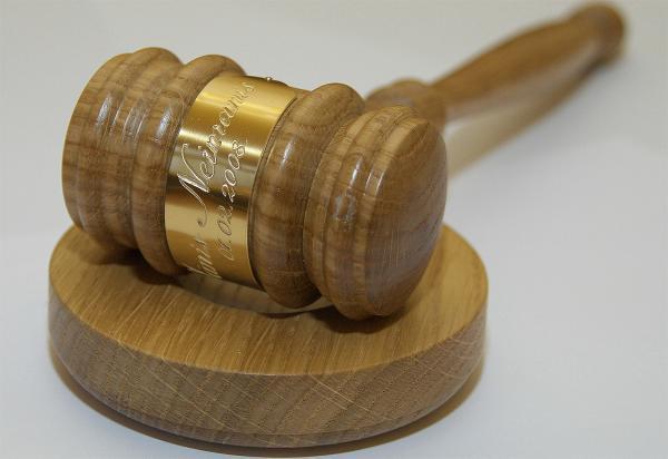 На Чернігівщині педофіла засудили до десяти років позбавлення волі