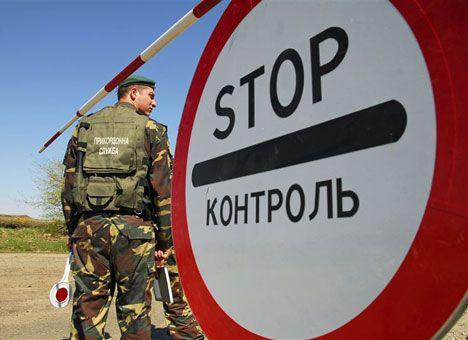 Чопські прикордонники затримали нелегалів з Молдови